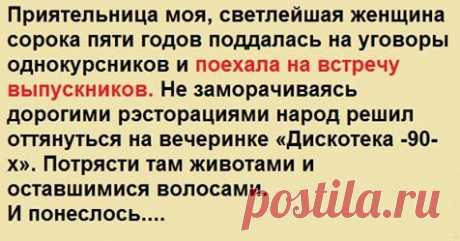 (89) Facebook