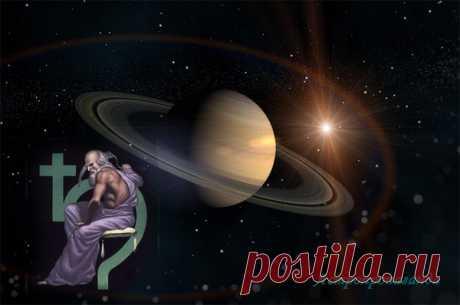 Тест: Сатурн и ваш внутренний стержень | Астропропаганда | Яндекс Дзен Автор статьи: астролог Нина Стрелкова. Понятие «внутренний стержень» человека подразумевает устойчивость перед всевозможными соблазнами и внешним давлением, способность проходить любые жизненные испытания достойно, находя опору внутри себя, а не вовне. Внутренний стержень в характере сравним с позвоночником, со всей костной системой в организме. И то и другое находится под управлением Сатурна. Сильный Сатурн дает крепкие...