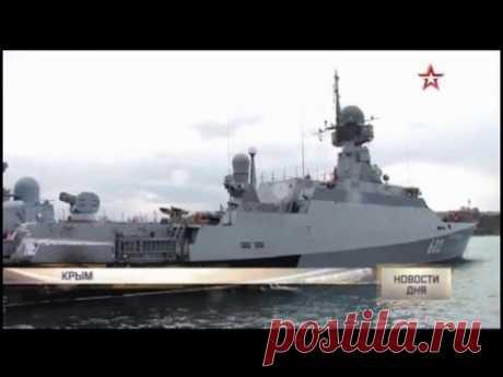 «Умное» вооружение будущего создали в Крыму - YouTube