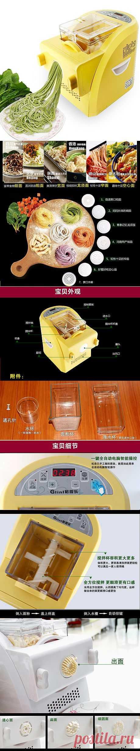 Электрическая лапшерезка с замешиванием теста