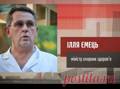 Секретные материалы: Кардиолог-патриот остался в Украине и изобрел лекарство