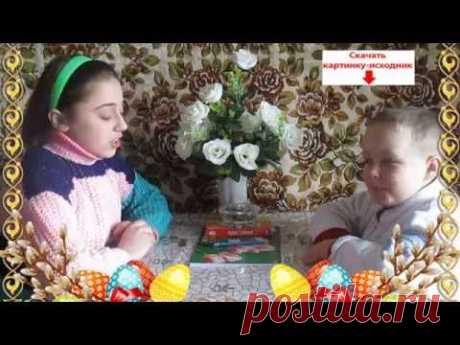 Поделки к Пасхе для детей. Рисунок пластилином к Пасхе - YouTube