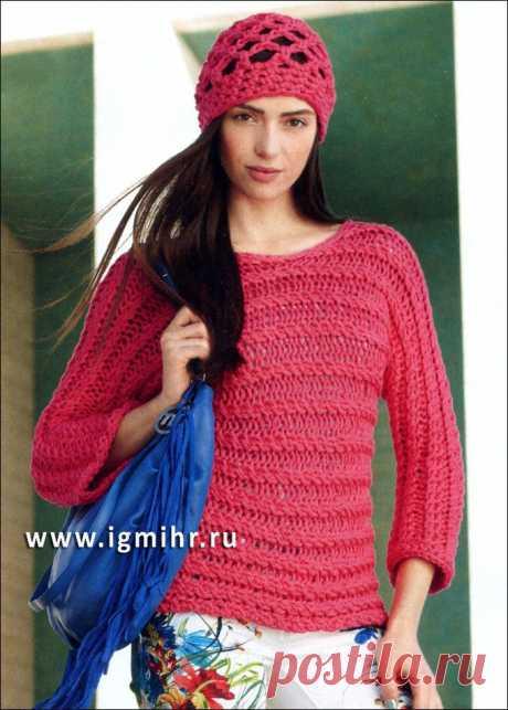 Яркий розовый джемпер с косами и шапочка-сетка, от Verena. Спицы и Крючок.
