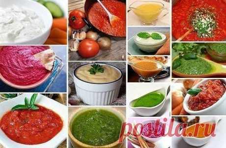 Кухня ВКонтакте | Рецепты