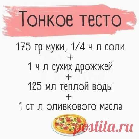 Современная хозяйка + Рецепты от бабули
