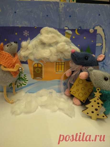 Мышки спицами - новогодняя сказка. Вязаные игрушки - подарок любимым: Каталог