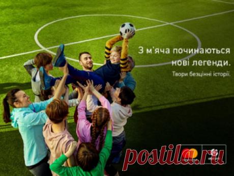 ОТП Банк и Mastercard восстановят футбольную площадку в Житомире в рамках социальной инициативы «Передай пас»