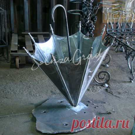 Зонтичница кованая