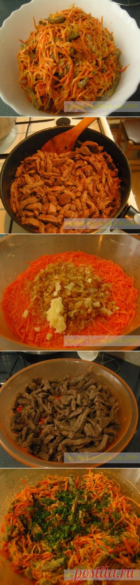 Салат с печенью - пошаговый рецепт салат по корейскиКулинарные рецепты