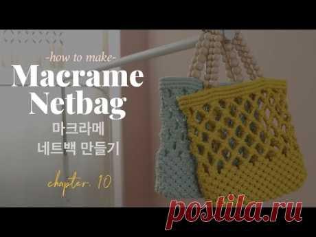 Практичная сумочка, макраме