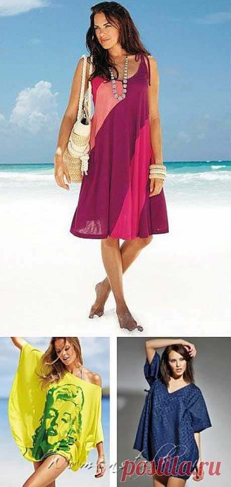 Пляжные платья своими руками. Почти без выкроек - это очень просто!