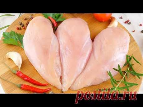 3 отличных рецепта из куриного филе! Как быстро, просто, по-домашнему вкусно приготовить филе курицы