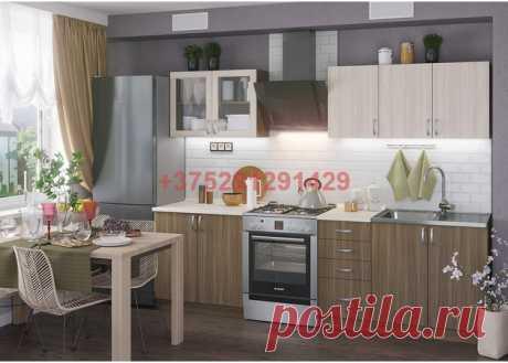 Кухня Татьяна (фрассино ясень темный/ясень светлый) 2,0 м: купить в Минске недорого, низкие цены, скидки, рассрочка
