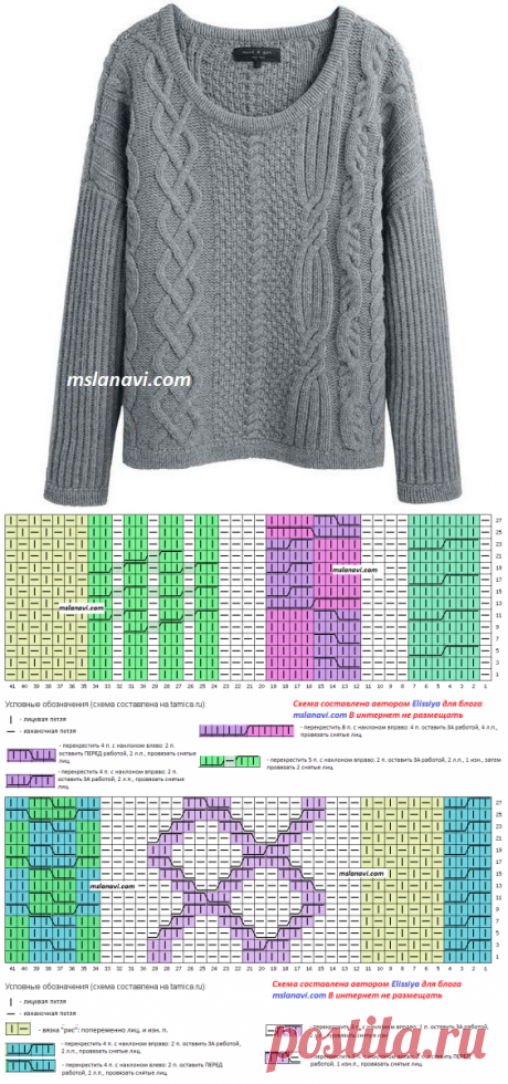 Pullover asymmetric patterns | we Knit with Lanah Vee