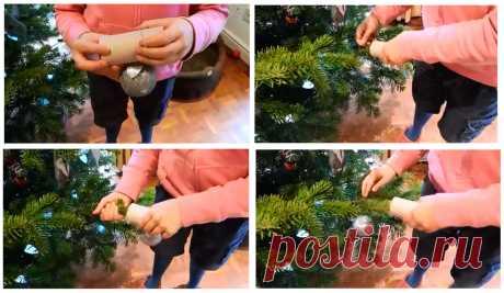 Нашла вот такой лайфхак (как сейчас говорят): как просто повесить новогоднюю игрушку на веточку живой ёлочки при... помощи втулки, оставшейся от туалетной бумаги. По ссылке небольшое видео. Просто! И как до этого раньше не додумались?! :)))