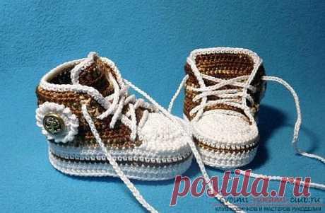 Как связать крючком пинетки в виде кедов, пошаговые фото, схемы и подробное описание двух вариантов вязания пинеток для малышей
