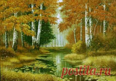 Схема вышивки «Осенний пейзаж» - Вышивка крестом