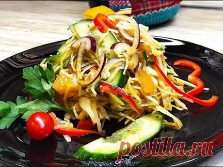 Овощной салат по-корейски,  кладовая витаминов!