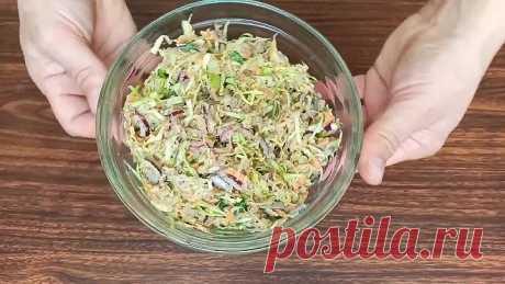Рецепт вкусного салата. Никогда не устану его готовить