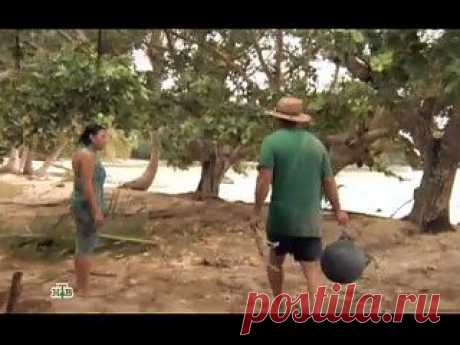 Видеозаписи Остров... Реалити Шоу на НТВ | 2 часть