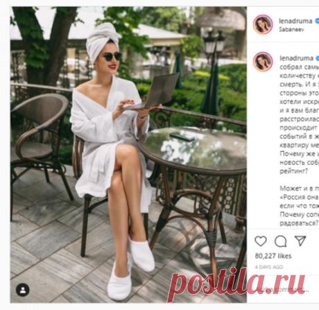 """ПСИХОЛОГ 💫 ЕЛЕНА ДРУМА on Instagram: """"Знаете какой пост собрал самый большой отклик по количеству комментариев? Про смерть. И я задумалась. С одной стороны это говорит о том…"""""""