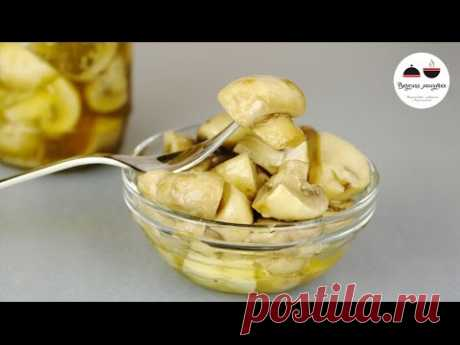 Marinated champignons in 4 hours of Marinated Mushrooms Quickly