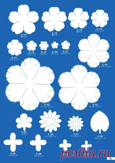 Современные выкройки цветов