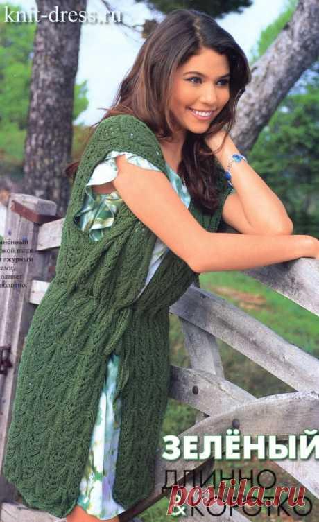 Длинный зеленый жилет.
