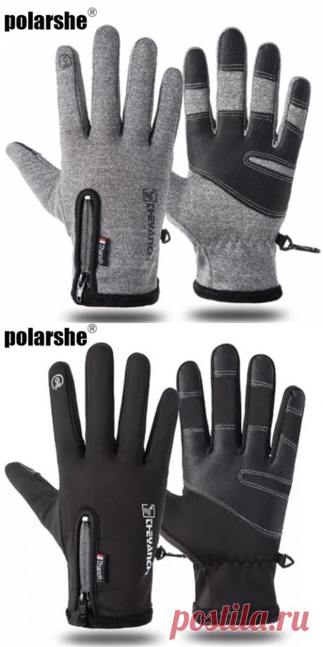 Непромокаемые лыжные перчатки, водонепроницаемые перчатки, велосипедные пуховые теплые перчатки для сенсорного экрана, ветрозащитные противоскользящие перчатки для холодной погоды | Мужские перчатки