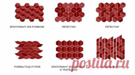 Керамическую плитку можно уложить миллионом разных способов, стоит только проявить фантазию. Рассказываем о самых популярных вариантах укладки, которые вы можете применить у себя дома