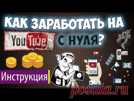 Как заработать 10 000 рублей в интернете: 3 проверенных способа