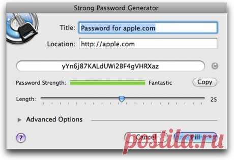 Укрепляем пароли: 7 советов, как защитить свой аккаунт и не стать жертвой хакеров