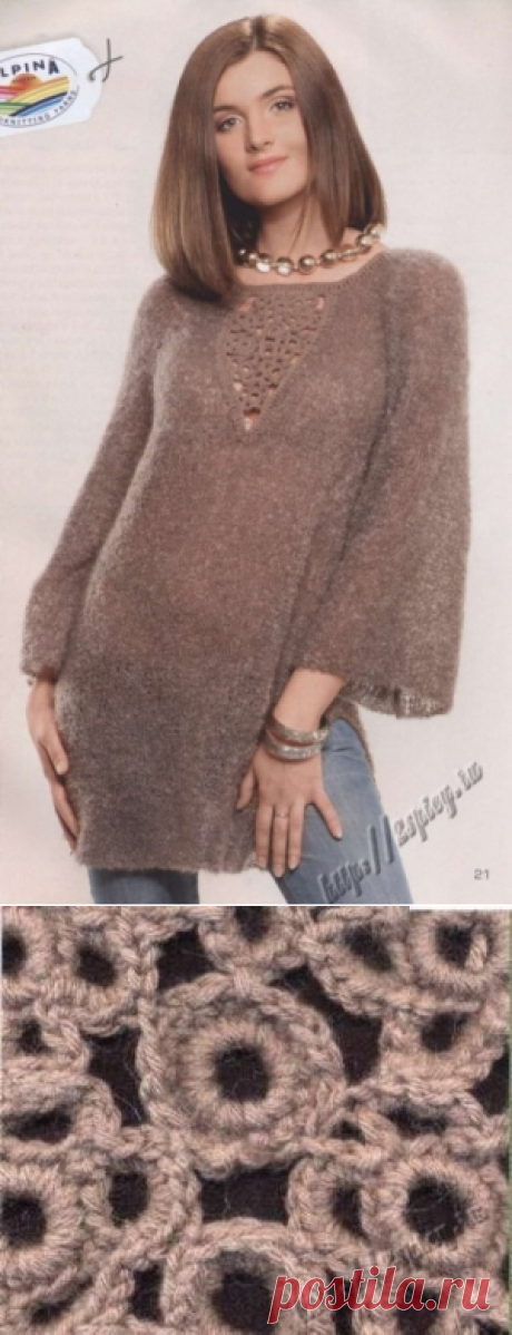 Knitted tunic with sleeves a raglan