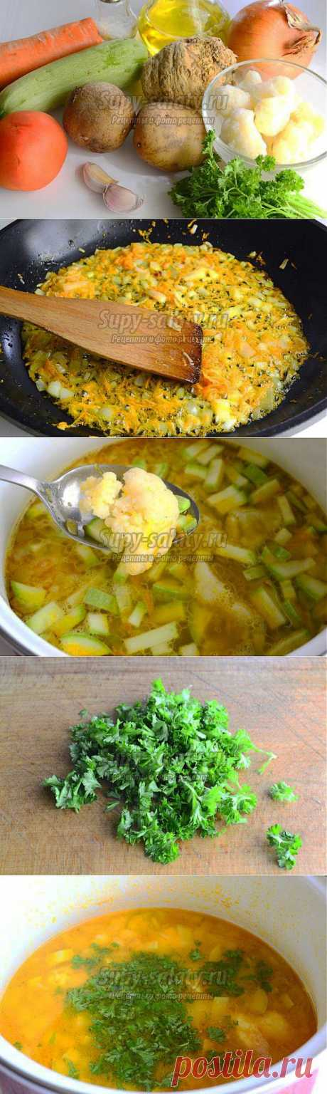 Овощной суп с цветной капустой. Рецепт с фото