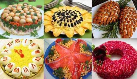 Новинки новогодних салатов порадуют хозяек легкостью в приготовлении