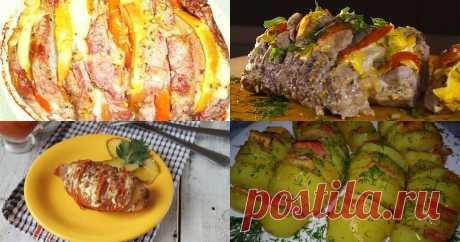 Мясо гармошка в духовке 5 рецептов Мясо гармошка - быстрые и простые рецепты для дома на любой вкус: отзывы, время готовки, калории, супер-поиск, личная КК