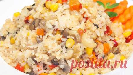Friable rice with vegetables, very tasty and simple recipe!