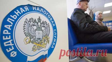 9.11.20-ВШЭ: необходимо поднять налоги для богатых - Газета.Ru