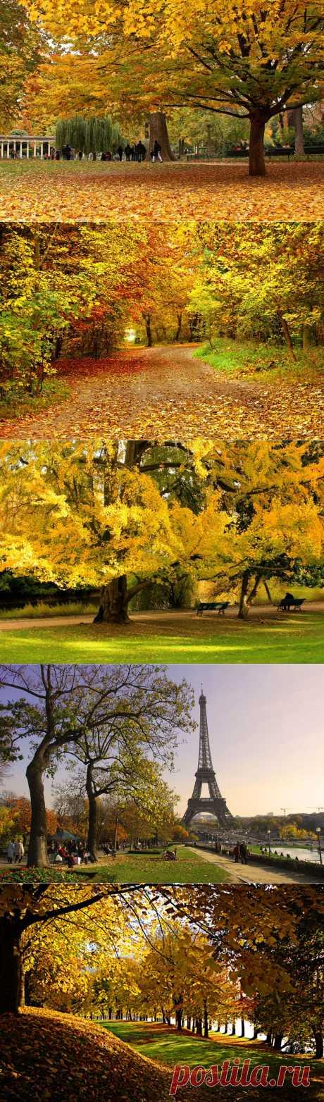 В Париже осень...