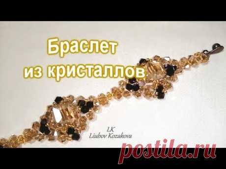 """Браслет из кристаллов """"Блеск"""" (160) Crystal bracelet"""