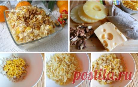 La ensalada con la gallina, el queso y la piña