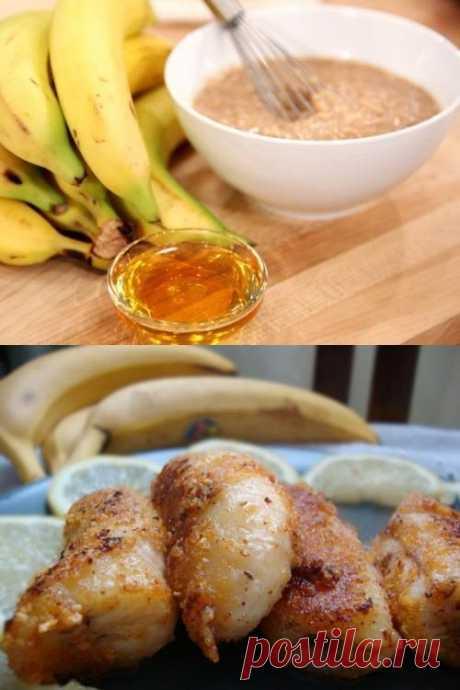 Банан – фрукт универсальный: какие блюда можно приготовить из бананов?