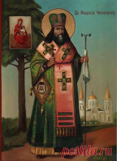 Детская молитва / Православие.Ru