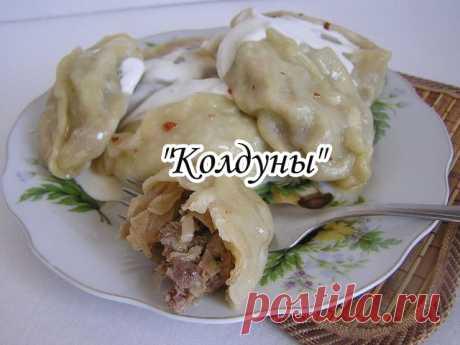 """""""Колдуны""""  Хочу предложить потрясающе вкусное блюдо из картофеля и фарша. Настоятельно рекомендую эту вкуснотищу. Ингредиенты: Картофель — 1 кг Фарш мясной (свинина-говядина) — 250 г Лук репчатый (луковица большая) — 1 шт Сухари панировочные — 4 ст. л. Яйцо куриное — 2 шт Мука"""