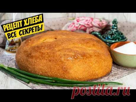 Как испечь домашний хлеб в духовке вкусный простой рецепт выпечки!