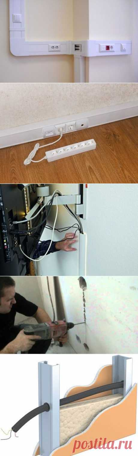 Способы как можно спрятать провода в квартире