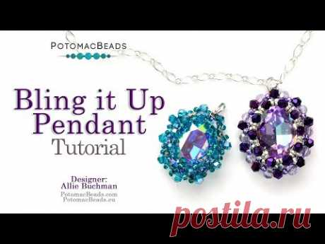 Bling It Up - DIY Jewelry Making Tutorial by PotomacBeads
