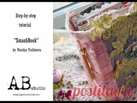 SmashBook Tutorial for @AB Studio
