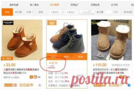 Как покупать на Алибабе // Посредник ТаоБао и Алибаба из Китая