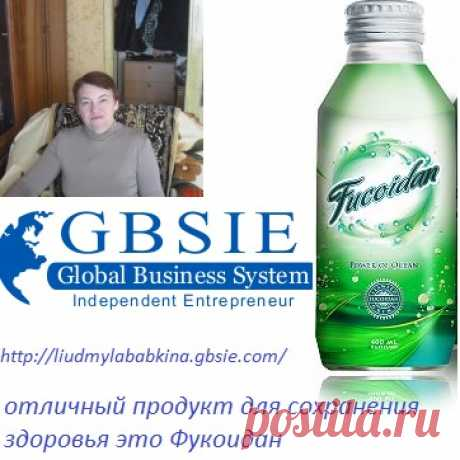 Liudmyla Babkina